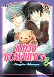 junjo_romantica