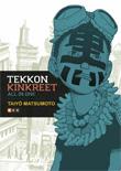Tekkon Kinkreet (ECC)