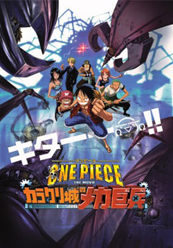 One Piece: El Gran Soldado Mecánico del Castillo Karakuri
