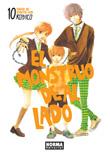 el_monstruo_de_al_lado