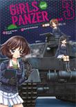 girls_und_panzer