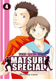 matsuri_special