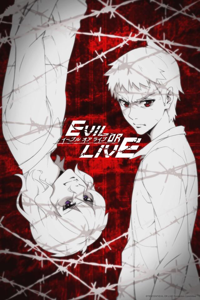 Evil or Die