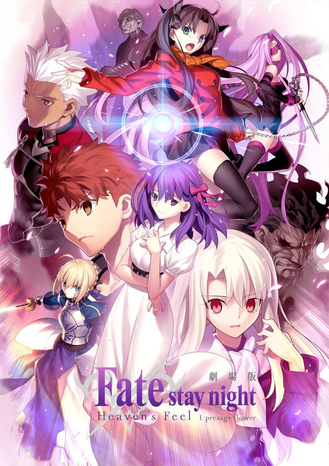 Fate Heaven's Feel I estreno