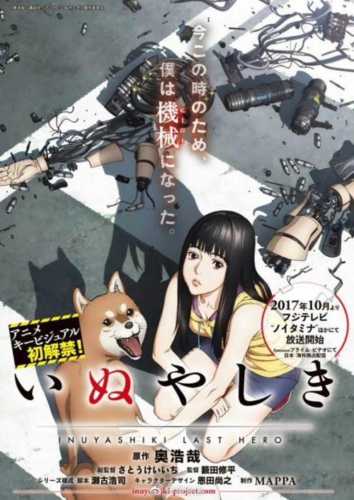 Inuyashiki estreno 2