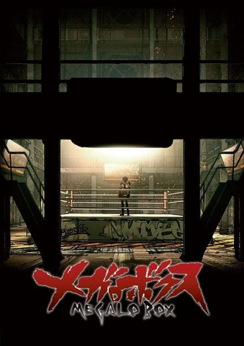 Megalobox visual