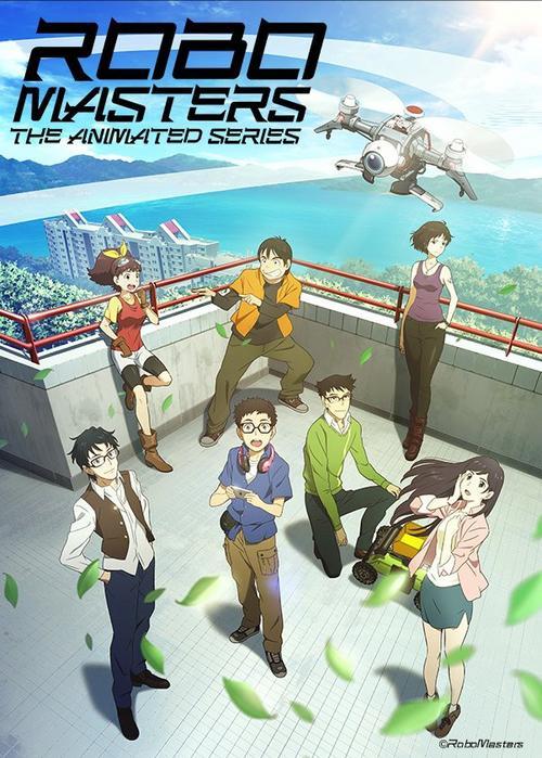 Robomasters estreno
