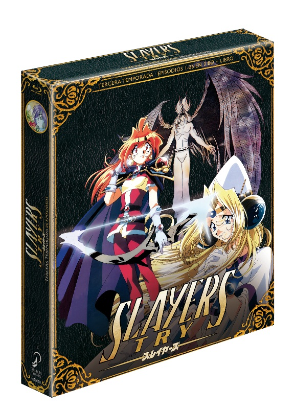 Slayers Try (First Print Edition)