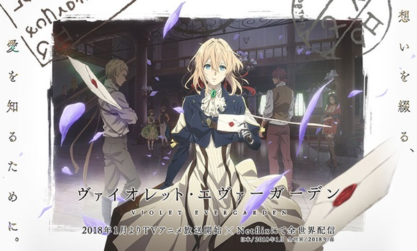 Violet Evergarden visual 24-10