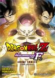 Dragon Ball Z: La Resurrecció de [F]r