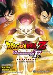 Dragon Ball Z: La Resurrección de [F]