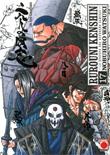 Rurouni Kenshin Edicion Integral