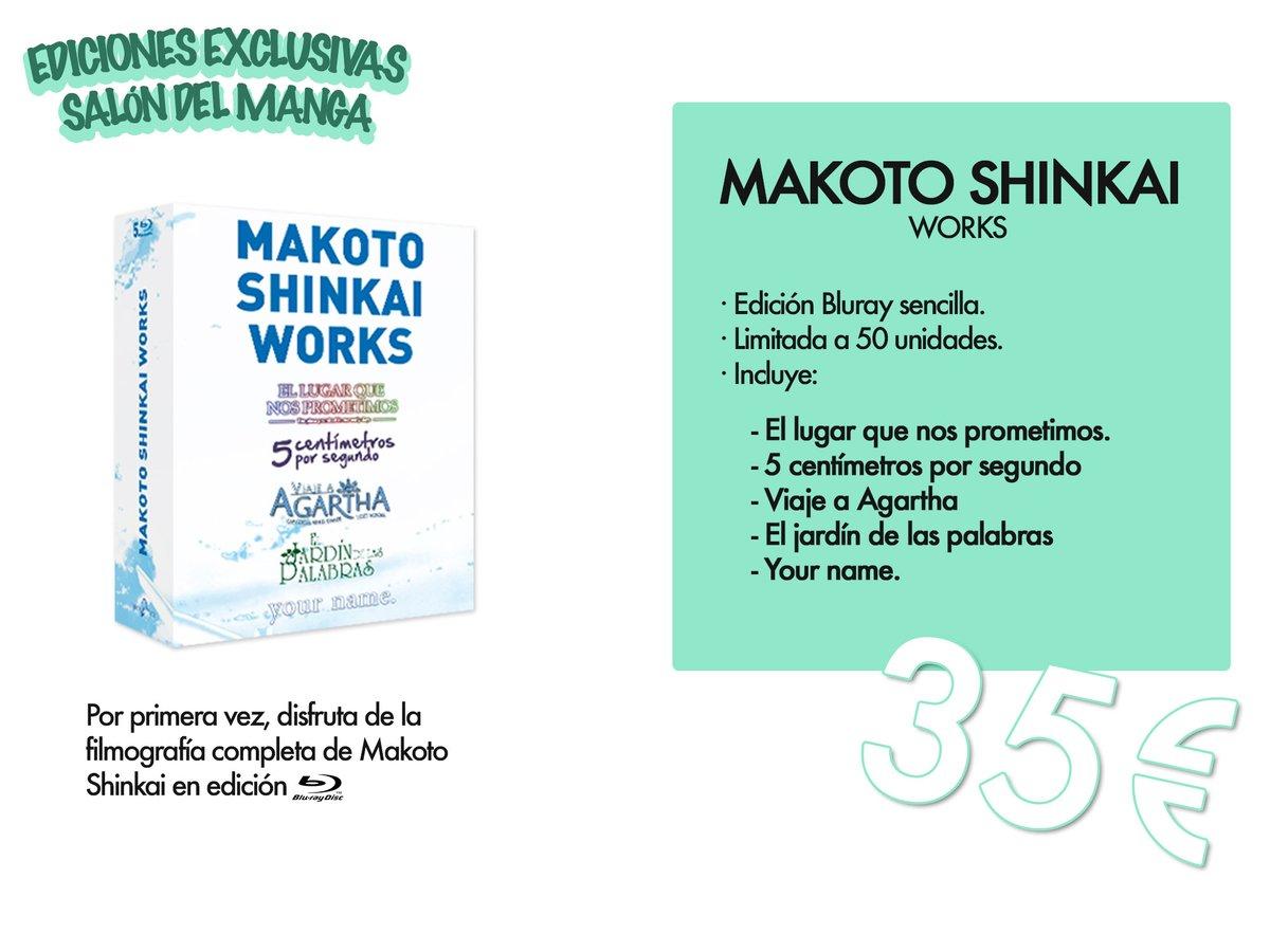 makoto shinkai ex salon