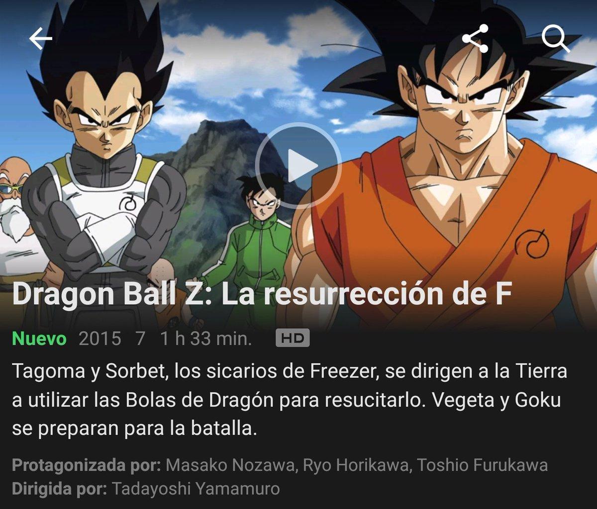 Dragon Ball Super Netflix