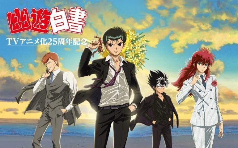 ¡Yu Yu Hakusho tendrá más anime por su 25 aniversario! C7utmvTXkAYdFFH-770x481