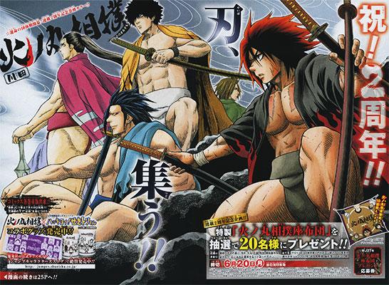 ¡El manga de sumo de la Jump, Hinomaru Zumou, al anime! Hinomaru-Zumou-Jump