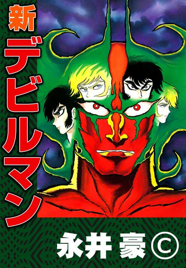 Devilman reeditada en su formato original - Talking Manganime - 3DJuegos