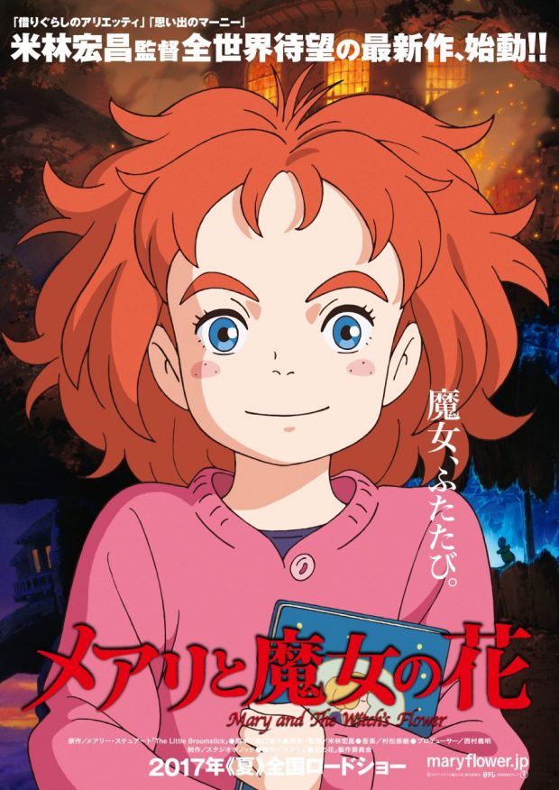 ¡Selecta Visión licencia Mary and the Witch's Flower! May-and-the-Witch