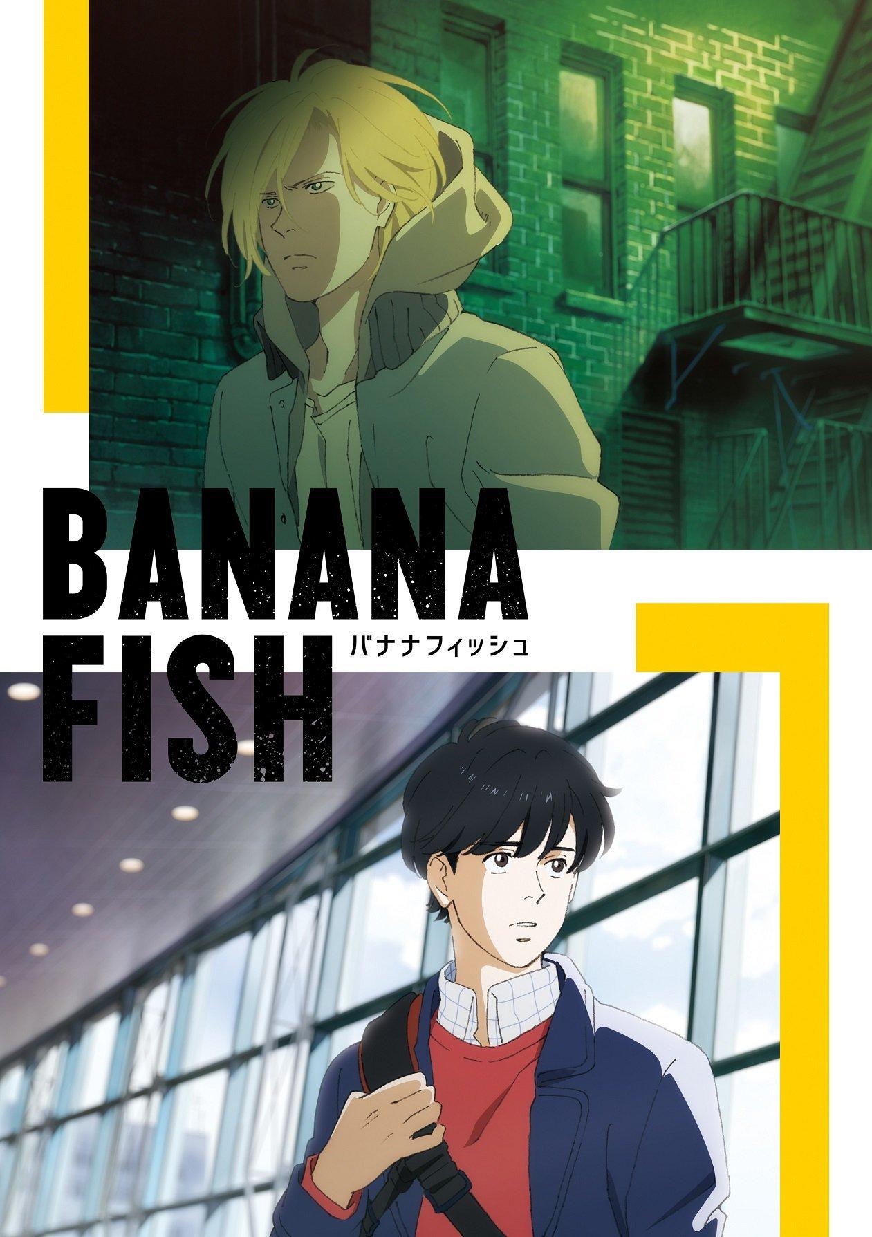 Banana Fish manga de los 80 al anime Banana-Fish-visual