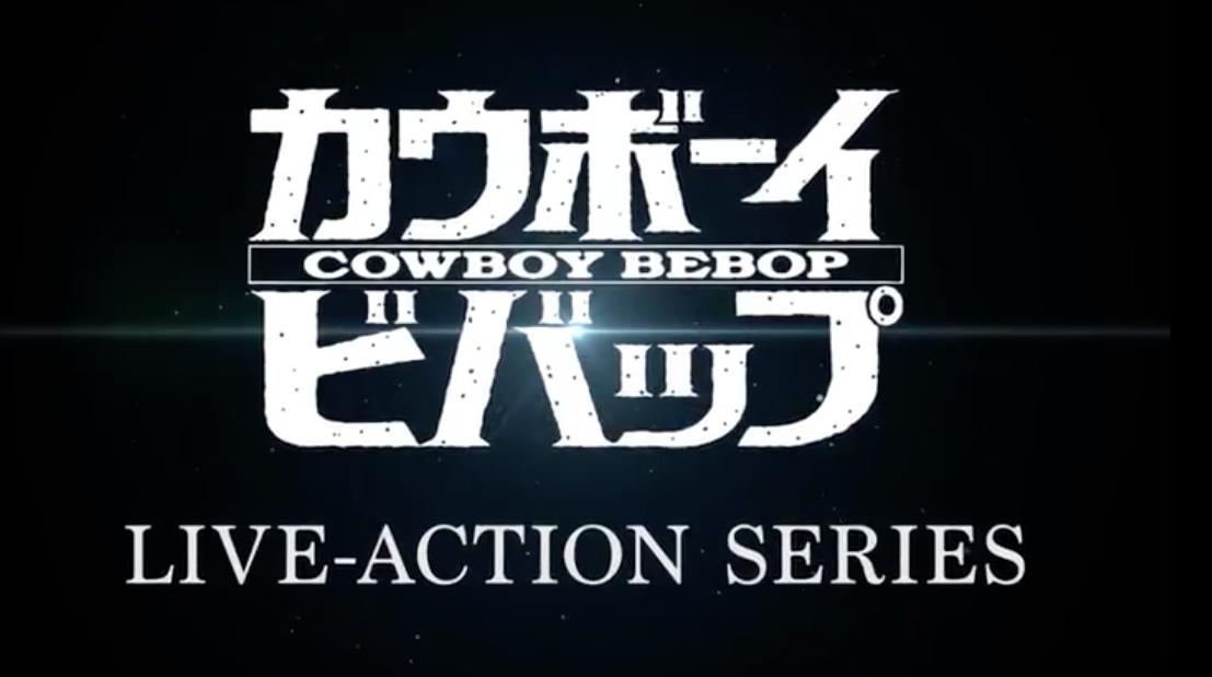 ¡Netflix anuncia la producción de un live action de Cowboy Bebop! Cowboy