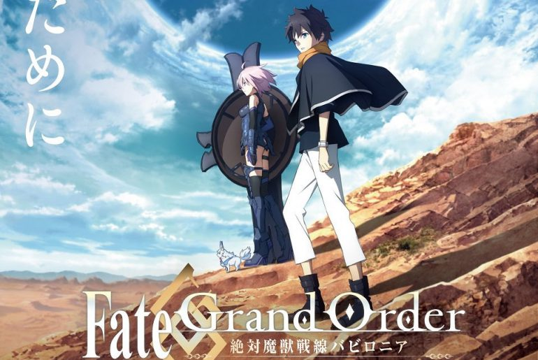 Fate Grand Order Divine Realm of the Round Table: Camelot Wandering 2020 Fate-Grand-Order-Babylonia-portada-770x515