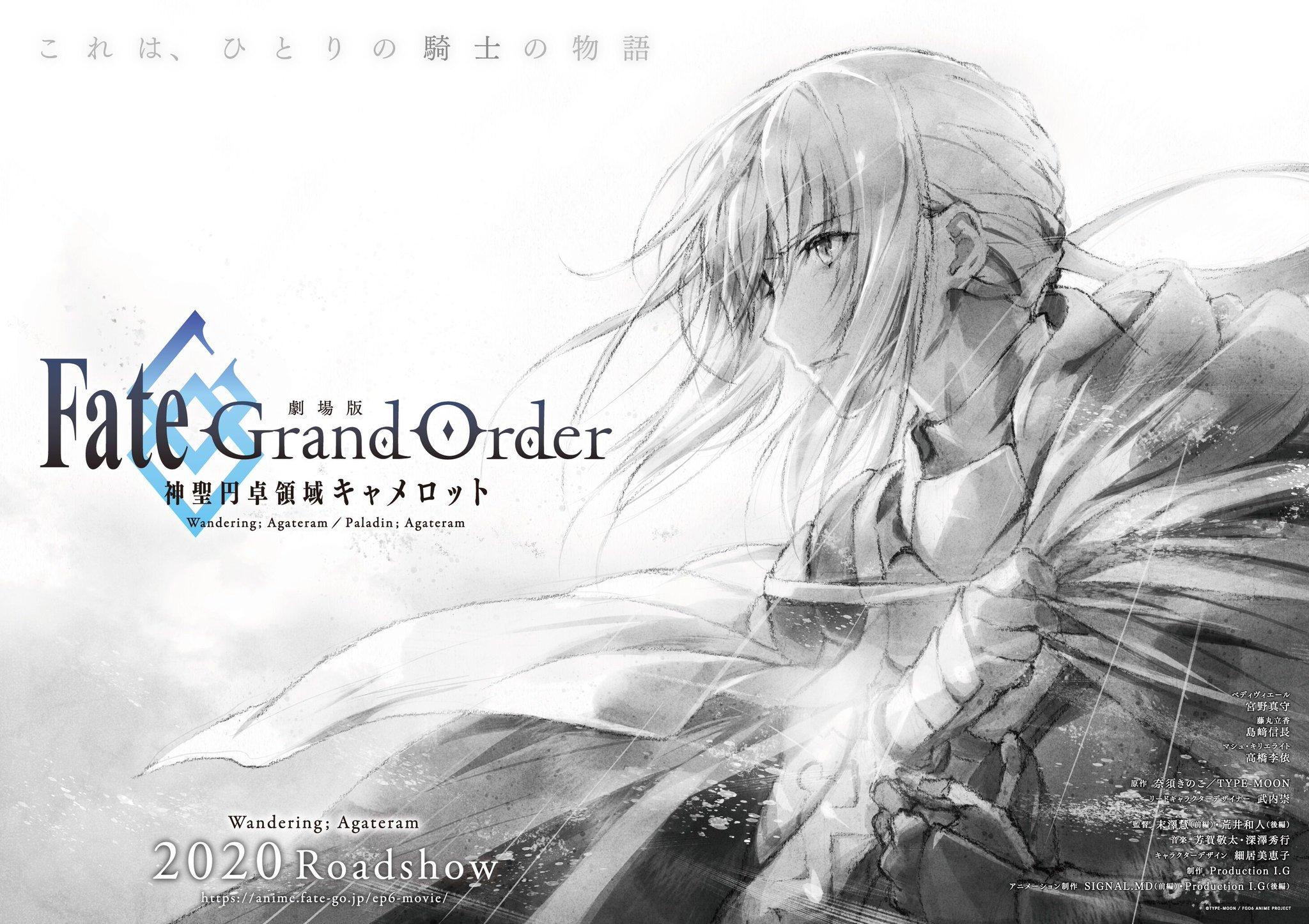Fate grand order camelot