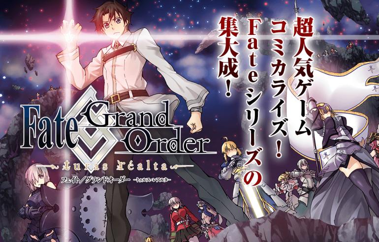 Ediciones Babylon licencia el manga Fate/Grand Order Turas
