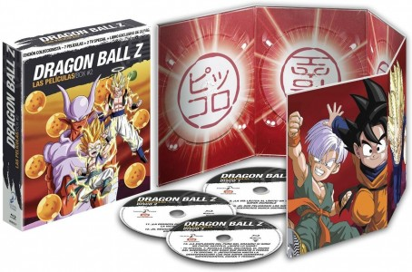 Dragon Ball Z, Las Películas Box 02 (Edición Coleccionistas)