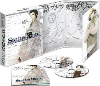 Steins;Gate, Parte 1 (Edición Coleccionistas)