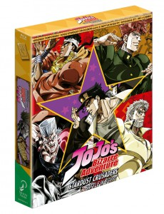 Jojo´s Bizarre Adventure, Temporada 2 - Parte 4: Stardust Crusaders (First Print Edition)