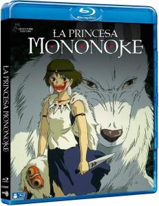 La Princesa Mononoke (Vértigo Fiilms)
