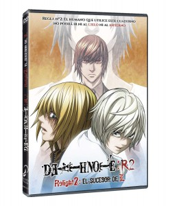 Death Note Relight: El Sucesor de L