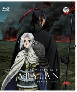 La Heróica Leyenda de Arslan, Primera Temporada