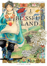 Blissful Land