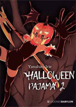 Halloween Pajama