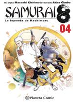 Samurai 8: La leyenda de Hachimaru