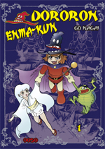 Dororon Enma-kun