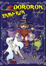 Dororon Enma-kun (Català)