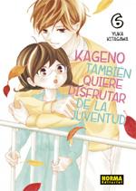 Kageno también quiere disfrutar de la juventud