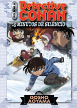 Detective Conan: 15 Minutos de Silencio