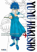 Yu Yu Hakusho Edición Kanzenban