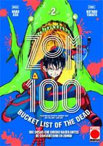 Zombie 100
