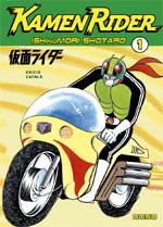 Kamen Rider (Català)