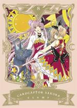 Card Captor Sakura (Norma)