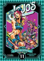 Jojo's Bizarre Adventure Part 6: Stone Ocean