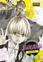 Jigokuraku
