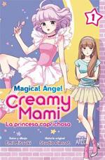 Magical Angel Creamy Mami: La princesa caprichosa