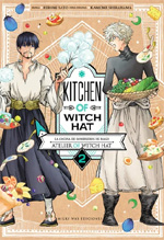 Kitchen of Witch Hat