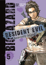 Resident Evil Heavenly Island