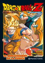 Dragon Ball Z: El Renaixement de la Fusió!